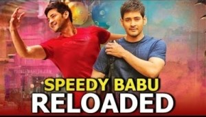 Speedy Babu Reloaded 2019 South Indian Movies | Mahesh Babu, Bipasha Basu